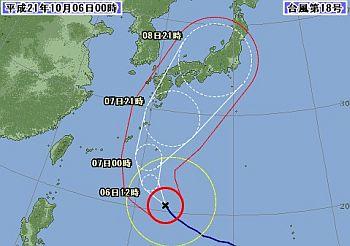 Typhoon0918_01