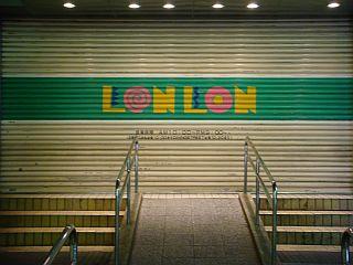 Lonlon_04