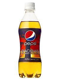 Pepsibaobab_01