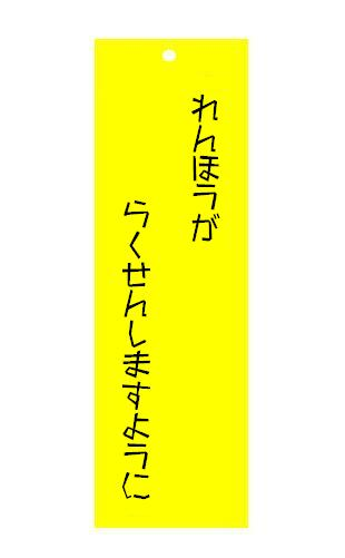 Tanabata_04