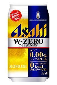 Asahiwzero_01