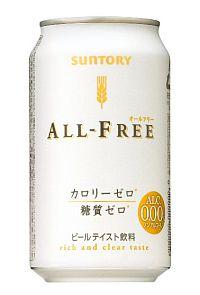 Suntoryallfree_01