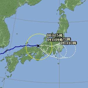Typhoon1009_01