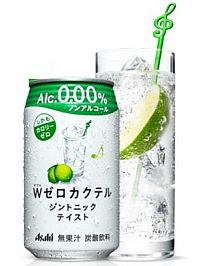 Asahiwzero_c1