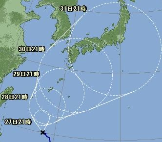 Typhoon1014_01