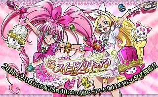 Suiteprecure_01