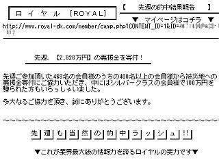 Spamroyal_01a