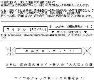 Spamroyal_02a