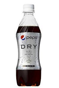 Pepsidry_01