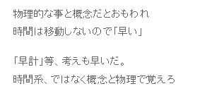 Hayai_a04