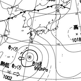 Typhoon1115_01