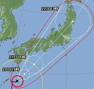 Typhoon1115_06