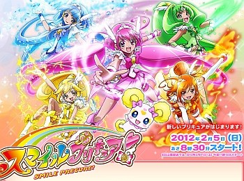 Smileprecure_01