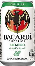 Bacardimojito_02