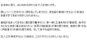 Pakurisite_201204_02