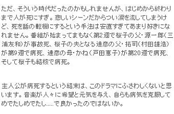 Pakurisite_201204_03