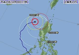 Typhoon1224_01