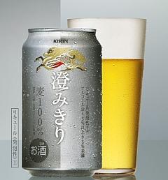 Kirinsumikiri_01