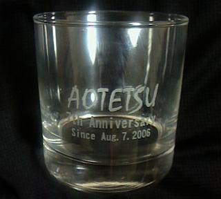 Aotetsu7_02