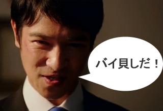 Hanzawanaoki_02