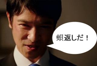 Hanzawanaoki_04