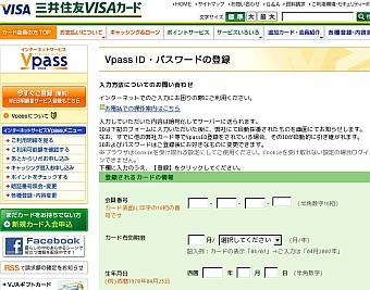 Mitsuivisa_02