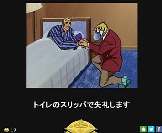 Ohgiri_04