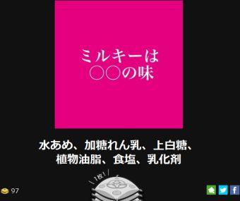 Ohgiri_2014052501