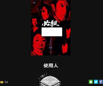 Ohgiri_2014052502