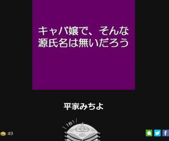 Ohgiri_2014052503
