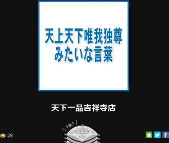 Ohgiri_2014052504