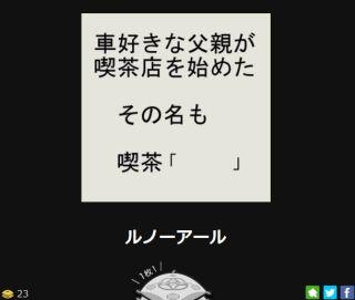 Ohgiri_2014061401