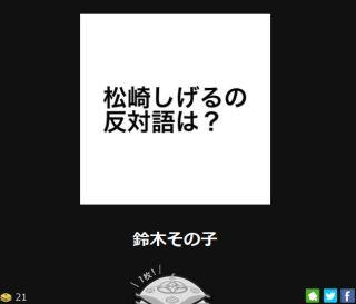 Ohgiri_2014061402