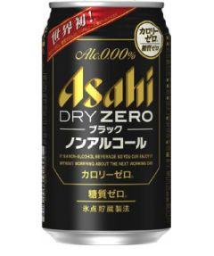 Asahidryzerobk_02