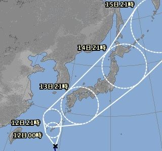 Typhoon201419_01