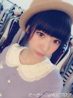 Takedarena_03s