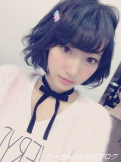 Takedarena_04s