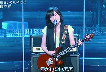 Sayaka150627_05