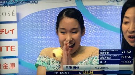 Miharamai20161225_01