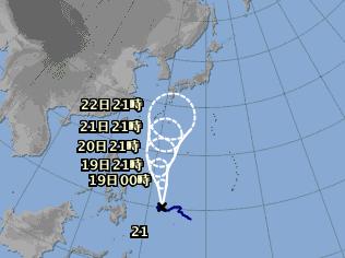 Typhoon201721_a