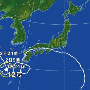 Typhoon201812_02